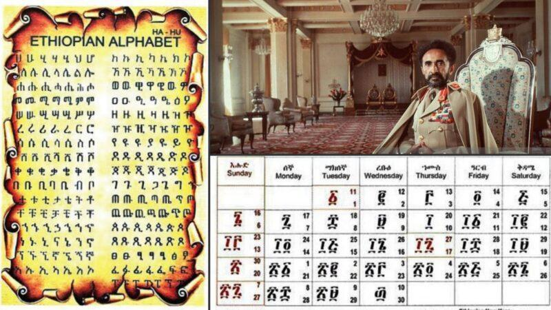 Ethiopia is the only African country with its own Calendar and alphabe developed since 100 BCE