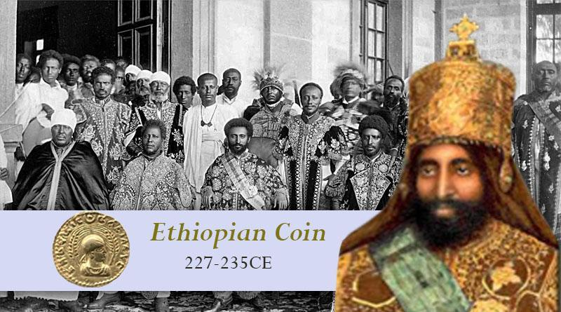 Ethiopia minted its own coins over 1,500 years ago